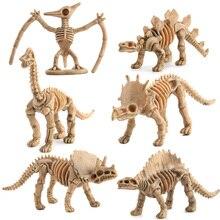 12pcs Dinosaur Toys Fossil Skeleton Simulation Model Set Mini Action Figure Jurassic Educational Creative Toys For Boys Children