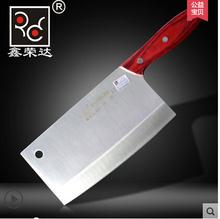 Free Shipping Rongda 4Cr13 Stainless Steel Kitchen Cutting Knife Handmade Forgeds Knives Household Slicing Meat Vegetable Knife