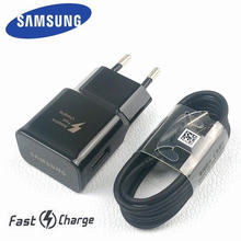 Cargador de pared original EU Samsung Galaxy para s9 S8 plus Note 8 9 9 v/1.67A carga rápida adaptable adaptador de viaje y Cable Usb tipo C(China)