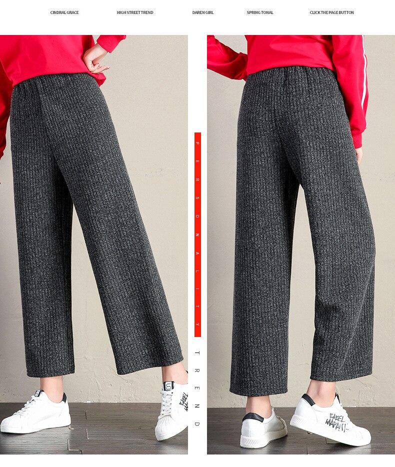 A FAN LANG New Women Autumn Winter Woolen Ankle Length Casual Pants Loose Sweat Pants Trousers Streetwear Woman's Wide Leg Pants 24