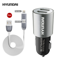 HYUNDAI Car Charger 5V 3.1A  Quick Car Charger Dual USB Port Cigarette Lighter Adapter For iPhone Samsung Pad GPS