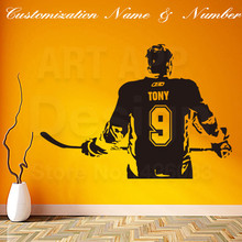 цена на New art design home decoration vinyl ice hockey cheap wall Sticker Removable house decor name quote sports decals in rooms