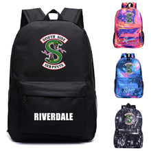 Cute Riverdale Galaxy Backpack Schoolbag for Teenager Boys Girls Casual Travel Bag Children Kids Cool Book Bag(China)