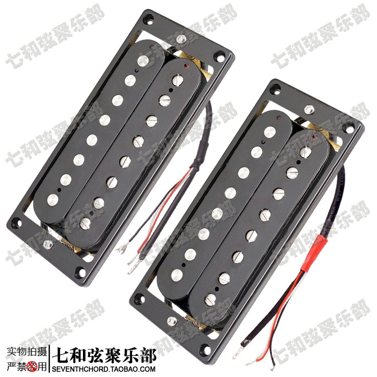 Eight strings electric guitar twin coils pickup open style two connections pick up 67MM and 73MM as 1 set