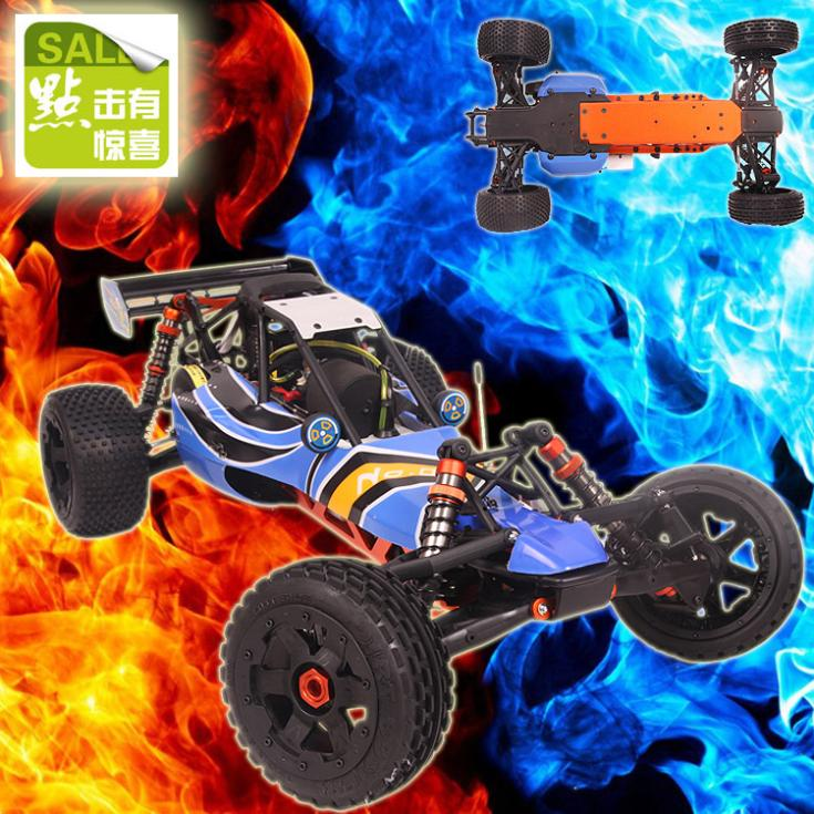 Baja 5B 260A 1/5 Gasoline Racing car 2.4G 3 Channels Remote Control free upgrate to 29cc Engine кружка дулевский фарфор конус лилия 350 мл