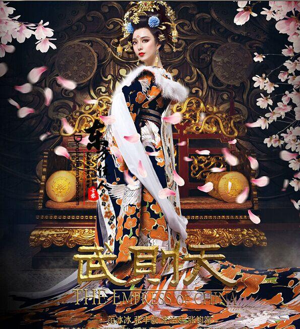 Delicate Crane Peony Empress Costume Tang Suit TV Drama Legend of Tang Empress Wu Meiniang Actress Costume