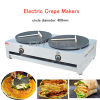 Gas Type Crepe Makers 6000W Double Pan Crepe Makers Commercial Pancake Baking Machine Pancake Makers FYA 2R