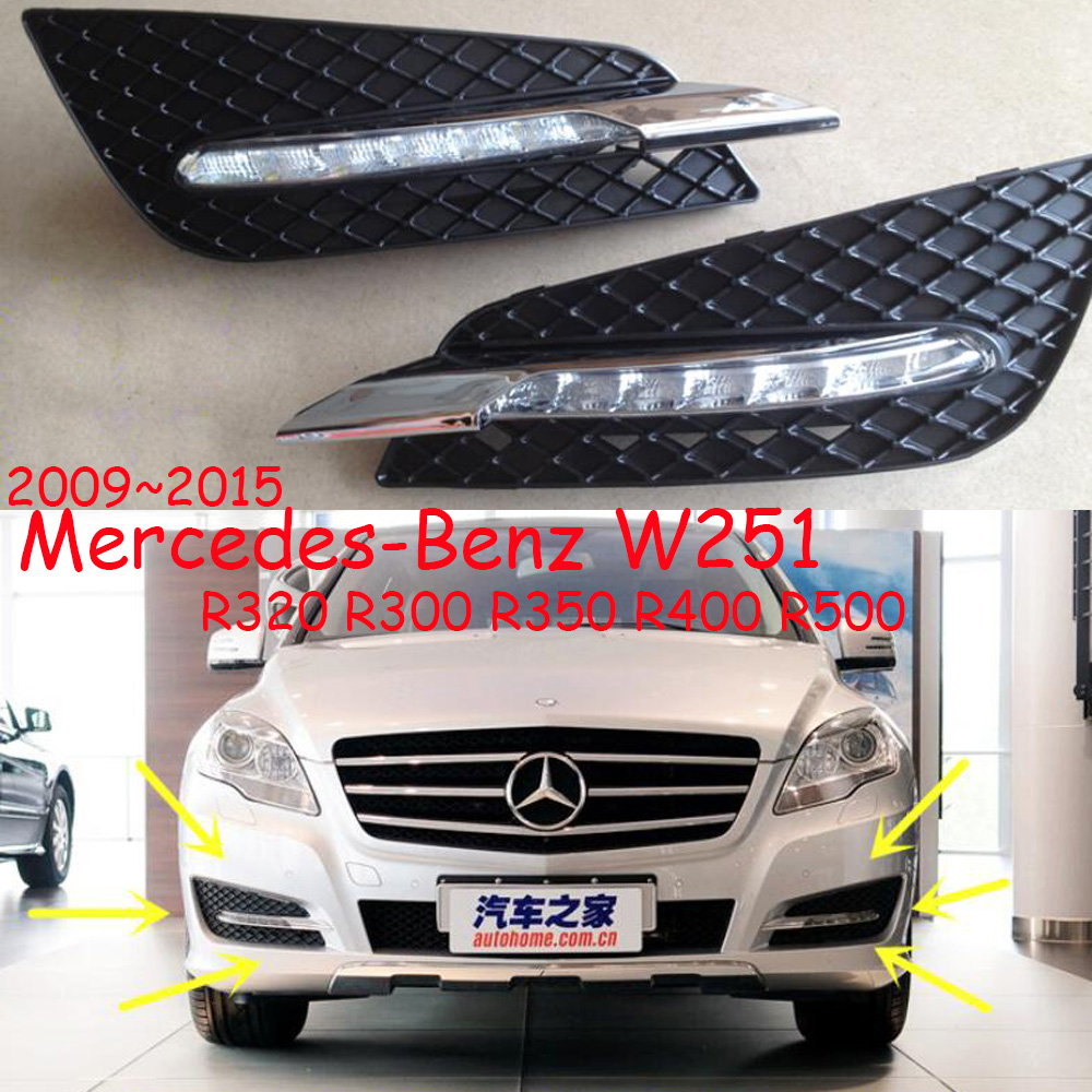 Car Bumper Daylamp For Mercedes Benz W251 Daytime Light R320 R300 R350 R400 R500 Car Accessories LED DRL For W251 Fog Light