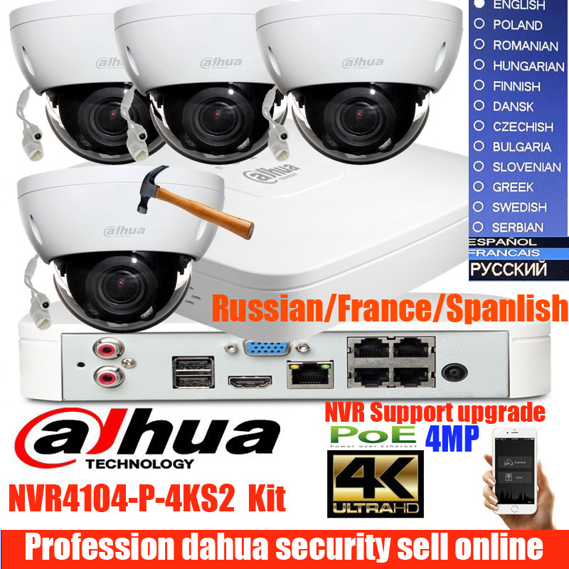 Dahua mutil language H.265 4K NVR NVR4104-P-4ks2 4ch POE NVR with 4MP IR Infrared dome camera IPC-HDBW4431R-S home security kit chaucer s language