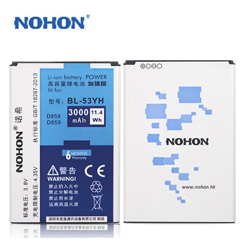 Top Quality NOHON Battery High Capacity 3000mAh For LG G3 D858 D855 D830 D851 VS985 D850
