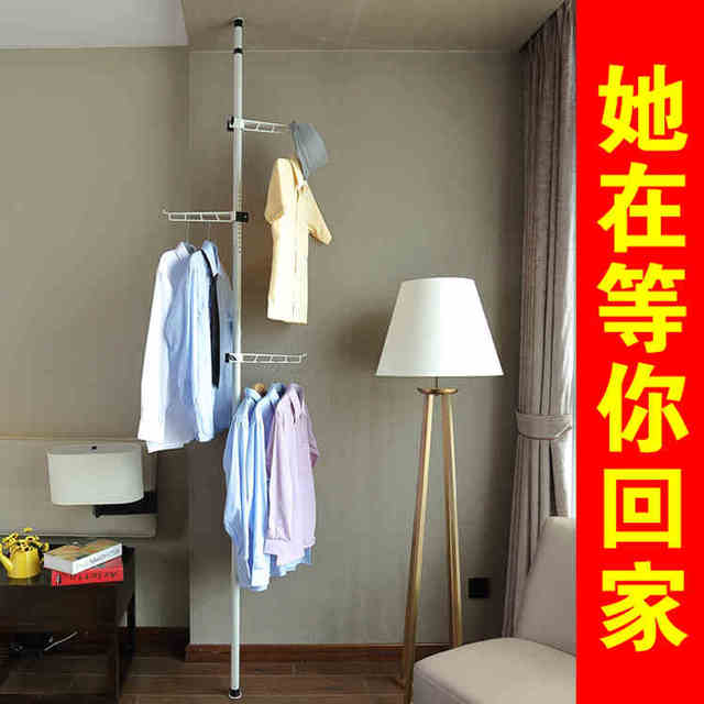 stainless 360 angle  clothes and hat hanger extendable  bedroom clothes and hat hanger  for saving much room for you good
