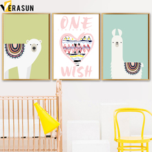 VERASUN Bear Sheep Heart Poster Nordic Posters And Prints Wall Art Canvas Painting Wall Pictures Nordic Style Kids Decoration