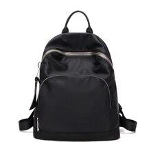 Новый домашний Обувь для девочек рюкзак нейлон студент Школьные сумки Mochila Feminina элегантный дизайн подростков Для женщин мода путешествия рюкзак