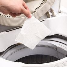 Окрашивание ткани стиральная машина использовать СМЕШАННЫЕ краски доказательство Цвет поглощения лист анти окрашенная ткань бумага для стирки цвет захвата ткань