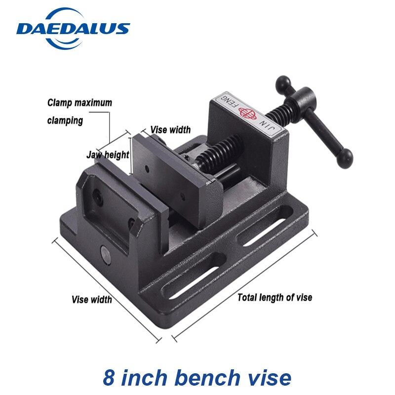 Mini étau de Table 8 pouces étau de banc en Aluminium perceuse manuelle étau perceuse pince pour CNC Machine à outils électriques à bois
