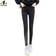 Primavera 2018 rebabas piernas letras bordadas lavado Jeans Leggings  Jeggings flacos tejido lápiz pantalones para las mujeres 26ef2b53a16