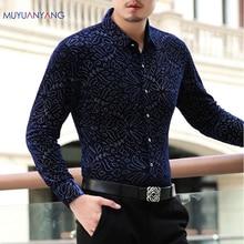 Mu Yuan Yang 2020 قميص رجالي جديد غير رسمي بأكمام طويلة بياقة مطوية مع قمصان عالية الجودة قميص صيفي ضيق مناسب 50% Off