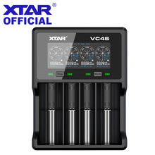 XTAR LCD Charger QC 3.0 Fast Charging For VC4S / VC2S Power Bank Charger / VC2 VC4 USB Charger 20700 21700 18650 Battery Charger