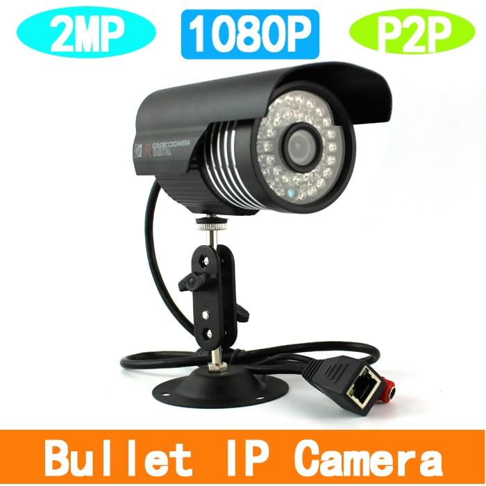 1/2.8'' SONY IMX222 Full-HD 1080P 2 Megapixel Ultra lowillumination Waterproof Outdoor Bullet IP Camera built in poe optional ambarella cpu sony imx222 full hd1080p 2 megapixel outdoor bullet 10x optical zoom mini ip ptz camera