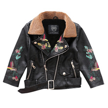Winter Leather Jacket for Girls,Thicken Corduroy Cute Embroidery,Advanced PU Imitation Coat,New kids clothing (3-11 Yrs)