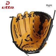 Etto, новинка, высокое качество, мужские профессиональные бейсбольные перчатки, для правой руки, мужские тренировочные перчатки, для детей, для матча, Софтбол, HOB002Y