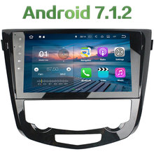 2GB RAM 16GB ROM Android 7 1 2 Touch screen car Stereo USB Radio player 1024X600