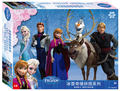 Disney Snow Princess Aisha Принцесса 300 шт. головоломки детские игрушки