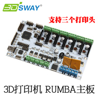 SWMAKER 3d Printer Control Panel Board Rumba MPU Supports Three Extrusion Heads Optimized Version Rumba Board