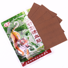 8PCS Neck Back Body Pain Relaxation Pain Plaster Tiger Balm Joint Pain Patch Killer Body Back Relax Relief Health Care Produc