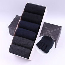 6 Pair Mens Dress Cotton Tube Toe Socks Cheapest High Quality 5 Finger Socks Brand Solid Antibacterial Bussiness Sox YS-BOC102