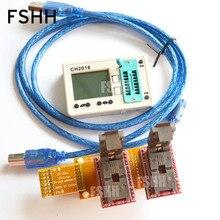 ออฟไลน์โปรแกรมเมอร์ CH2016 SPI FLASH programmer + 5X6 มม. QFN8 + QFN8 ซ็อกเก็ตทดสอบการผลิต 1 ลาก 2 โปรแกรมเมอร์