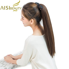AISI BEAUTY 22″ Silky Straight Synthetic 12 color High Temperature Fiber Drawstring Ponytail Hair Pieces for Women