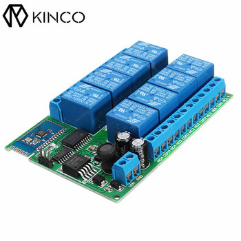 KINCO DC12V AC 85-265V 10A 8 Channel Android Bluetooth 6-10 Meters Relay Board Wireless Remote Control Switch For Smart Home