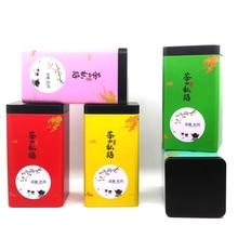 Xin Jia Yi упаковка на заказ тисненая металлическая коробка из олова квадратные коробки свадебные прозрачные японские декоративные коробки для чая оптом