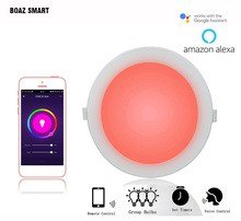 BoazSmart Wifi Smart Downlight 6 inch Dimmable refletor led RGBW Multicolored APP Remote Control,Alexa Google Home Voice Control