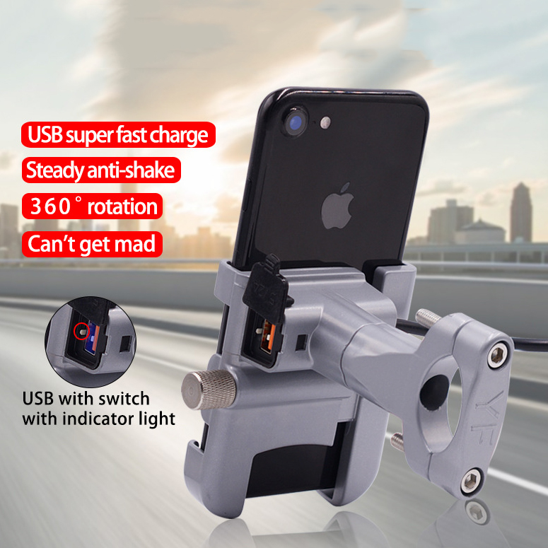 Chargeable Metal Universal Motorcycle Phone Holder Stand Support Rearview GPS Bike Holder Rearview Mirror Soporte Celular MotoChargeable Metal Universal Motorcycle Phone Holder Stand Support Rearview GPS Bike Holder Rearview Mirror Soporte Celular Moto
