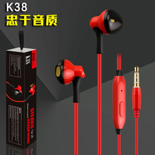 qijiagu 100PCS Professional In-Ear Earphones earphone with mic for xiaomi iPhone 5 6 wired