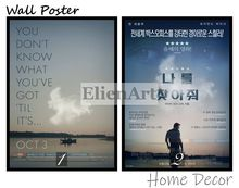 Gone Girl Movie Home Decorative Painting White Kraft Paper Poster 42X30cm