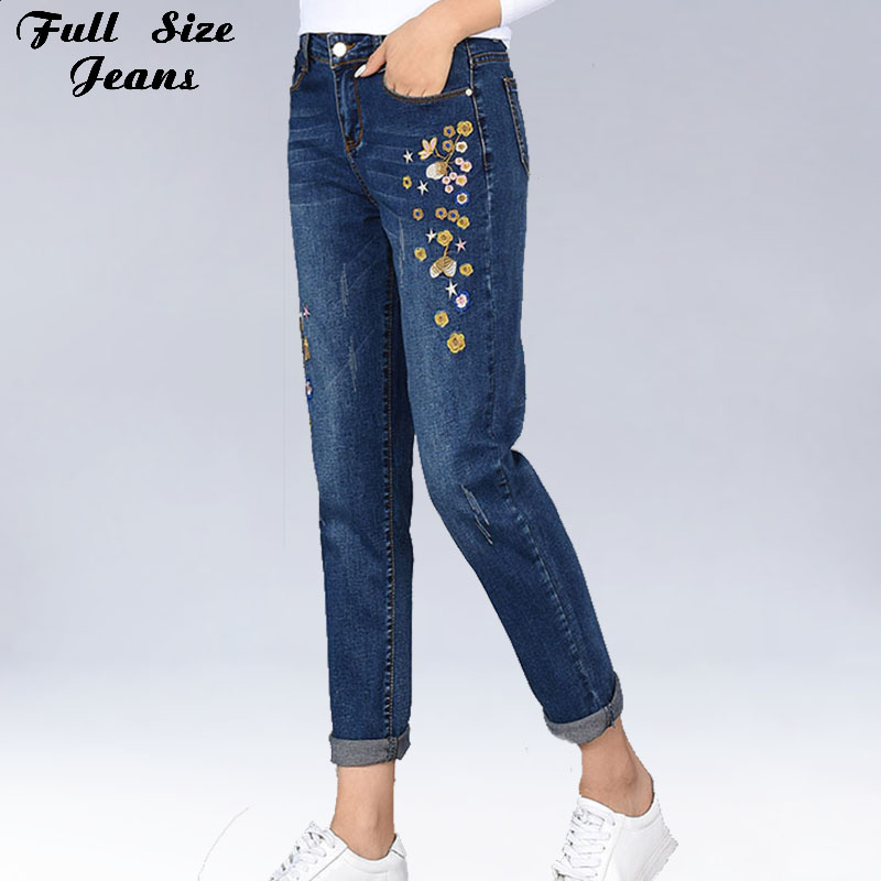 Spring Summer Korean By High Waist Plus Size Embroidery Nine Harem   Jeans   4Xl 5Xl 7Xl Large Size Loose Denim Capris