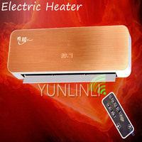 Wall Mounted Electric Heater Household Appliance Waterproof & Energy Saving & Fast Heating Air Heater XZ NSB 200BL