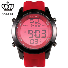 SMAEL Brand Sport Watches 30m Waterproof LED Digital Wrist Watch Men Clock Alloy Fashion Watch LED relogios masculino WS1076