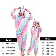 Kids Adult Cosplay Cartoon Deer Pajamas Costumes Kigurumi Anime Unicorn Flannel Pijamas Hooded Onesie Pyjamas Jumpsuit For Women