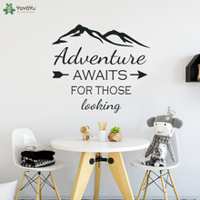 YOYOYU Wall Decal Adhesive Inspirational Stickers Quotes Adventure Awaits Those Looking Mountain Arrow Interior Decor CT621