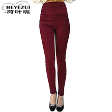 2018 suede women pants high waist stretch slim retro leather suede pants women