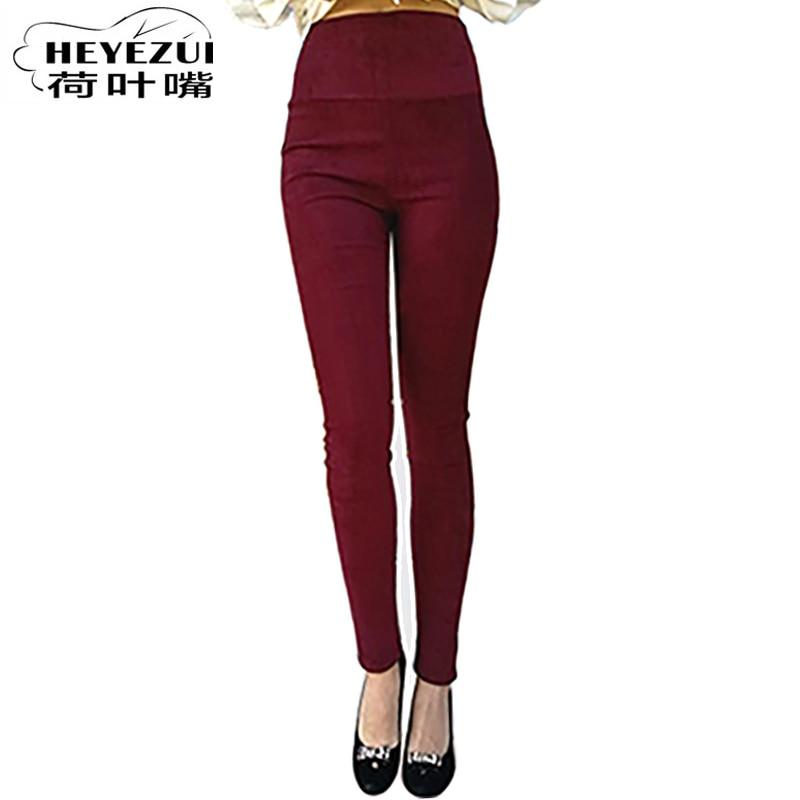 2019 suede women pants high waist stretch slim retro leather suede pants women