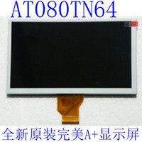 AT080TN64 8 Inch Philco Navigation Special Caska Huayang Luchang Screen