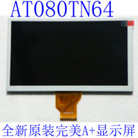 AT080TN64 8 Inch Philco Navigation Special Caska Huayang Luchang Screen