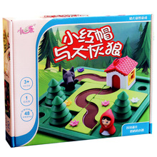 1PC Little Red Riding Hood and Big Grey Wolf Intelligence Puzzle logical thinking party game for kids education Learning