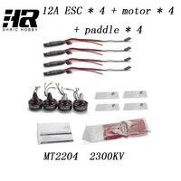4pcs RC DIY MT2205 2300KV Brushless Motor 12A ESC Multi Rotor Four Axis Brushless Electric Motor
