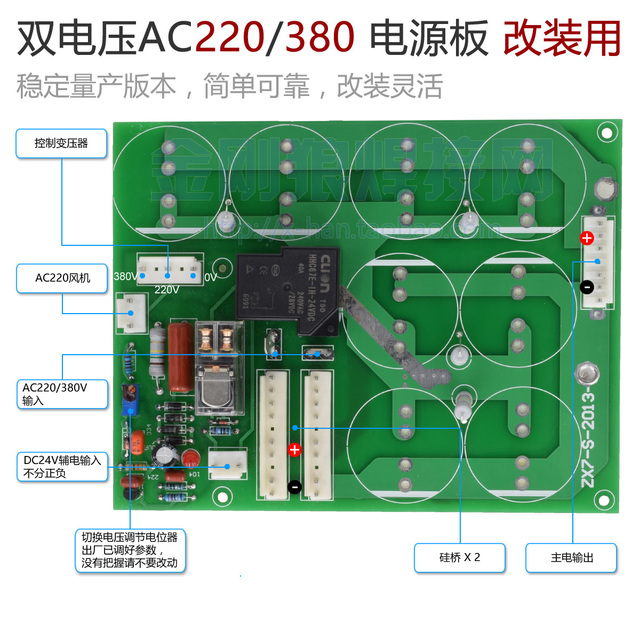Double Voltage Performance Stability of 380V 220V Double Voltage